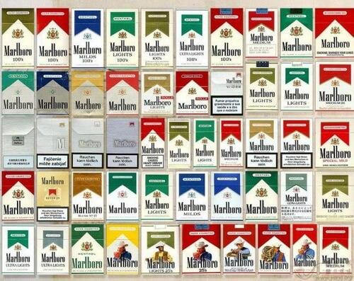 Cigarette Marlboro